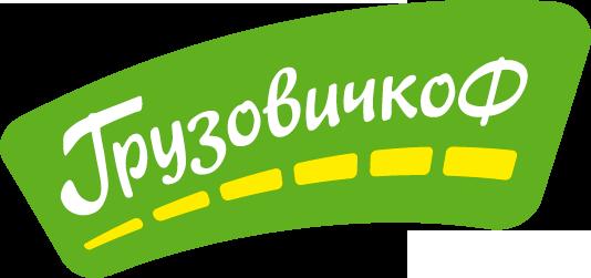 logo gruzovichkoff